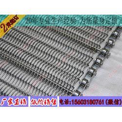 森喆金属材质输送带(图)_不锈钢输送带规格定做_威海输送带图片