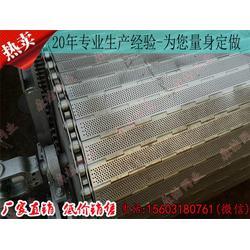 人字型鋼絲網鏈廠-深圳網鏈-不銹鋼網鏈傳送帶圖片