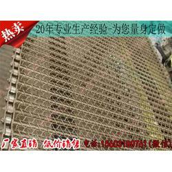 食品设备钢丝网链 不锈钢筛网传送带-温州网链图片