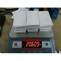 国产电镀银板-中山电镀银板-中造金属公司(查看)图片