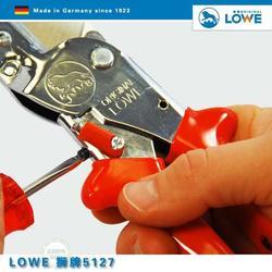 电动修枝剪、建斌机械定制电动剪刀、园林电动修枝剪图片