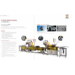 剪板折弯机器人-苏州紫冠灌装机-南京机器人图片