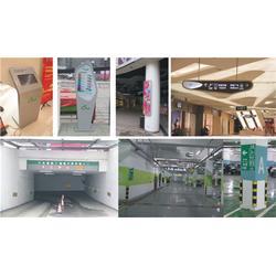 【唯美标识】(图)_郑州标识标牌设计_标识标牌图片