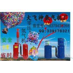 氫氣瓶供貨,廈門氫氣瓶,飛神玩具廠安全放心(查看)圖片