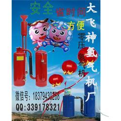 飞神玩具厂放心企业(图)、0压氦气罐、河南氦气罐图片