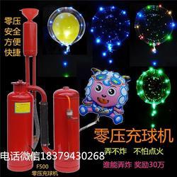 氢气球打药机-飞神玩具坚固耐用-气球打药机图片