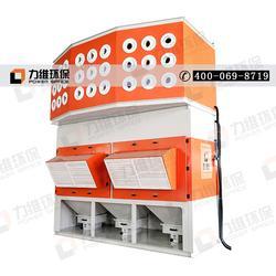 厂家直销品质保证|焊烟净化器|焊烟净化器设计图片