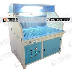打磨除尘工作台、打磨除尘工作台、厂家直销品质保证(多图)图片