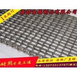不锈钢网输送带 不锈钢穿轴输送带-佛山输送带