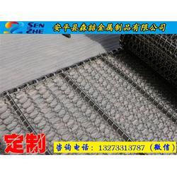 连云港输送带,高温炉不锈钢输送带,不锈钢网带厂家(优质商家)图片