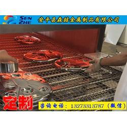 安平县森喆输送网链(图),激光切割机乙型输送带,沧州输送带图片