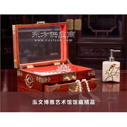 BJ市友联红木朝阳区大果紫檀丝翎檀雕顶箱柜,又是一大新的创新图片
