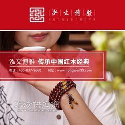 国礼品牌泓文博雅推出美又真的缅甸花梨卧房成套产品图片