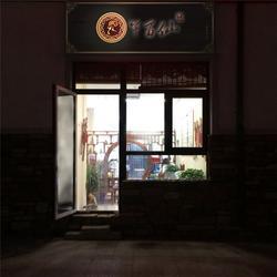 特色火锅加盟店有哪些_黑龙江特色火锅加盟_【羊百仙】火锅加盟图片