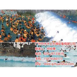 环水水上乐园设备(图),造浪设备厂家,造浪设备图片
