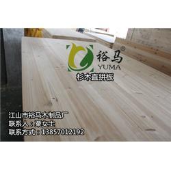 裕马木制品厂胜在选材-杉木直拼板-杉木直拼板