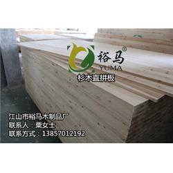 杉木板,杉木板有哪些品牌,裕马木制品厂图片