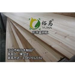 杉木直拼板供应商_裕马木制品厂_杉木直拼板图片