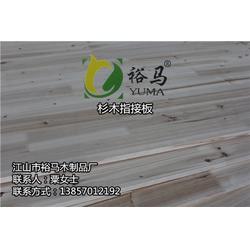 杉木指接板,裕马木制品厂,杉木指接板图片