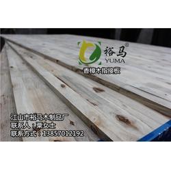 香樟木指接板-香樟木指接板-裕马木制品厂品种多(查看)图片