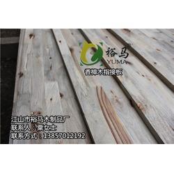裕马木制品厂品质保证(图)_香樟木集成板材_香樟木集成板图片