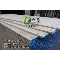 香樟木板材多少、香樟木板材、裕马木制品厂优惠多图片