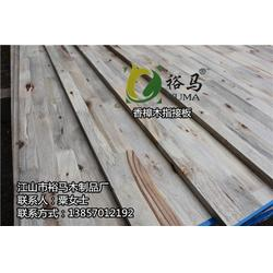 香樟木板材_裕马木制品厂交货快_香樟木板材加工