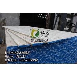 香樟木集成板-香樟木集成板-裕马木制品厂(推荐商家)图片