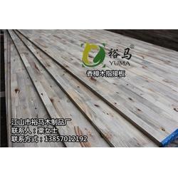 香樟木板材厂家直销 香樟木板材 裕马木制品厂优惠多