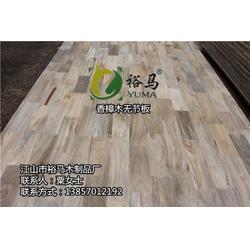 板材厂商-江苏板材-裕马木制品厂交货快图片