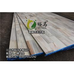 板材-裕马木制品厂交货快-板材厂家直销图片