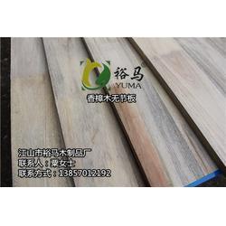 香樟木无节板厂商 香樟木无节板 裕马木制品厂质量放心
