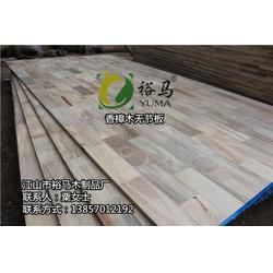 板材 裕马木制品厂 宁波板材