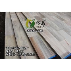 板材廠家直銷-裕馬木制品廠現貨供應-江蘇板材圖片