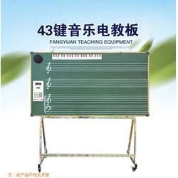 优质音乐电教板-珂俊教学质量可靠-舟山音乐电教板图片