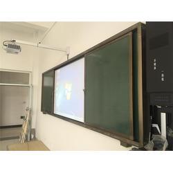 组合推拉黑板|白城推拉黑板|珂俊教学质量可靠图片