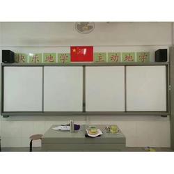 推拉黑板专业生产厂家|珂俊教学(在线咨询)|乌鲁木齐推拉黑板图片