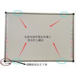 电子白板-电子白板-珂俊教学放心选购(查看)图片