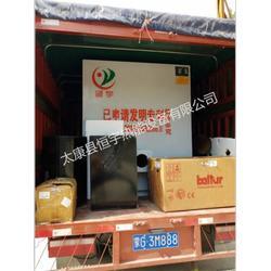 300公斤蒸汽发生器|浙江杭州蒸汽发生器|喷淋式蒸汽发生器图片