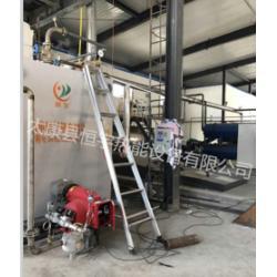 喷淋式蒸汽发生器,洗涤设备蒸汽发生器,湖南衡阳蒸汽发生器图片