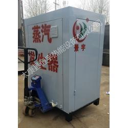 浙江台州蒸汽发生器_喷淋式蒸汽发生器_食品厂燃气蒸汽发生器图片