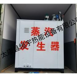陕西宝鸡蒸汽发生器、喷淋式蒸汽发生器、周口太康蒸汽发生器图片