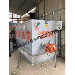 化工反应釜蒸汽发生器_江苏淮安蒸汽发生器_喷淋式蒸汽发生器图片