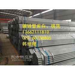采购6分大棚钢管农用温室大棚管厂家供应商