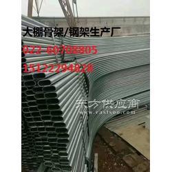 30-78大棚椭圆管-30-78大棚椭圆管生产厂家图片
