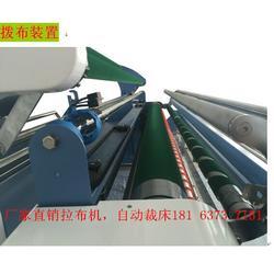 云南半自动拉布机-半自动拉布机零售-格隆品牌图片