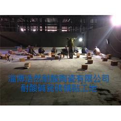 临夏耐酸砖,浩然,耐酸砖生产过程图片
