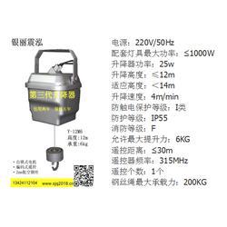 家用灯具升降器-湘西州灯具升降器-震泓升降器图片
