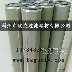 NLX-633液压油滤芯图片
