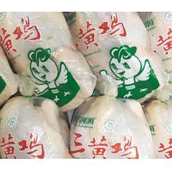 三黄鸡-德信食品鸡柳-冷冻三黄鸡厂家图片